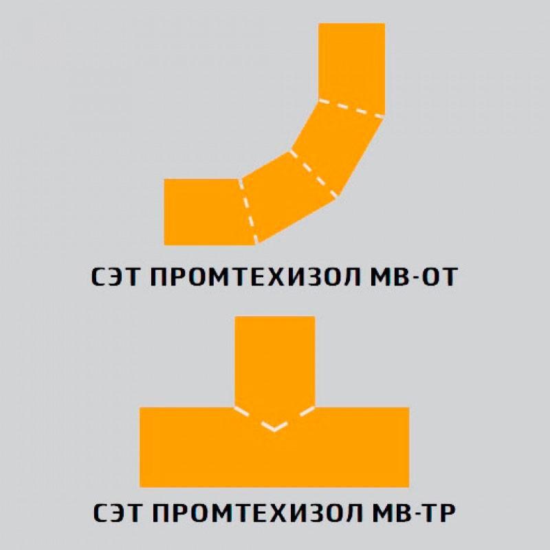 mvtr1.jpg